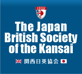 The Japan British Society of the Kansai